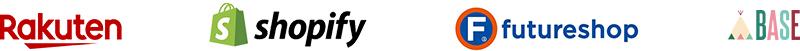 楽天市場・FutureShop・SHOPIFY・BASE